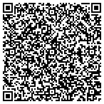 """QR-код с контактной информацией организации ООО """"Современные строительные материалы"""""""