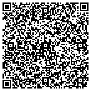 """QR-код с контактной информацией организации Общество с ограниченной ответственностью ООО""""ББШ ЭлектроЭлитСтрой»"""