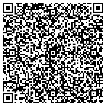 """QR-код с контактной информацией организации Интернет-магазин """"levsha"""""""