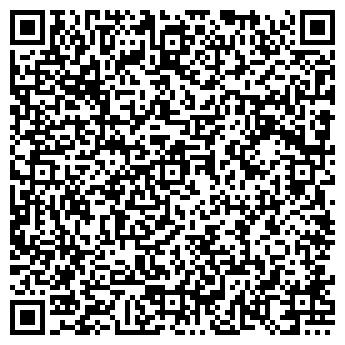 QR-код с контактной информацией организации Общество с ограниченной ответственностью Ампиран ООО