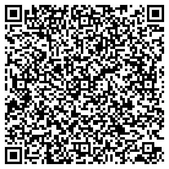 """QR-код с контактной информацией организации ООО """"СуфраБел"""""""