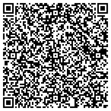 QR-код с контактной информацией организации Общество с ограниченной ответственностью Интернет-гипермаркет «Suseki»