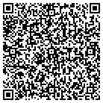 QR-код с контактной информацией организации ООО «Интер-Гео», Общество с ограниченной ответственностью