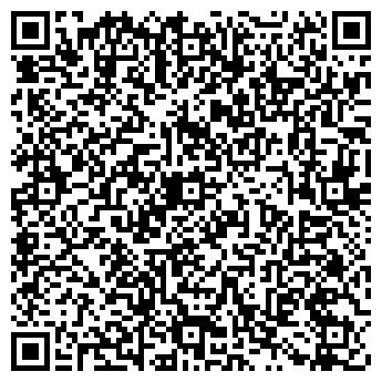 QR-код с контактной информацией организации Тепло Вашему дому