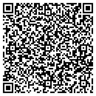 QR-код с контактной информацией организации ООО «Алтема»