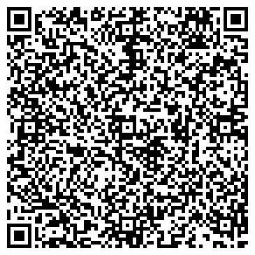 QR-код с контактной информацией организации Управляющая компания холдинга Минский моторный завод, ОАО