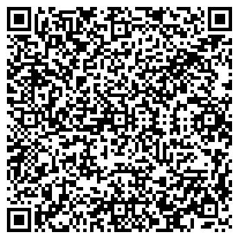 QR-код с контактной информацией организации Датума, ООО