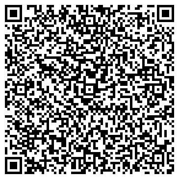 QR-код с контактной информацией организации Монолиткомплект-Инвест, ООО