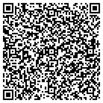 QR-код с контактной информацией организации Копыль Био, ООО