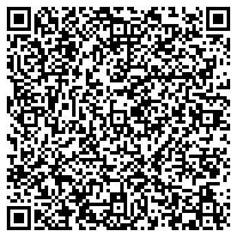 QR-код с контактной информацией организации Пилакос, ООО
