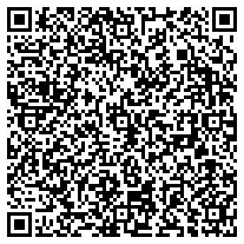 QR-код с контактной информацией организации Инструментстрой, ОДО