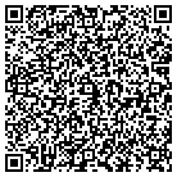 QR-код с контактной информацией организации Инструменткомплект, СООО ТД