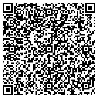 QR-код с контактной информацией организации Ремеза-БелТС, ООО