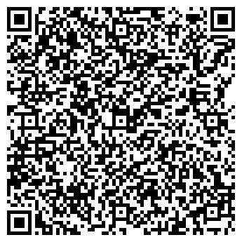 QR-код с контактной информацией организации Праймтехник, ЧТУП