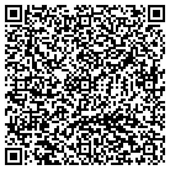 QR-код с контактной информацией организации Нарочь-2002, УП