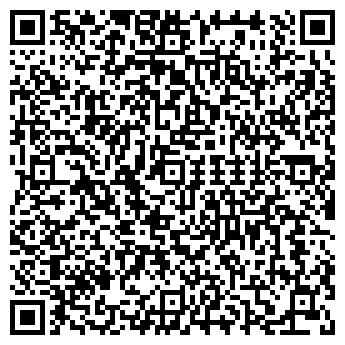 QR-код с контактной информацией организации Мартек, УП