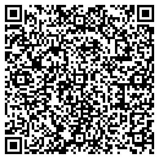 QR-код с контактной информацией организации РК