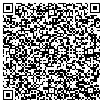 QR-код с контактной информацией организации Аркальон, ЧУП