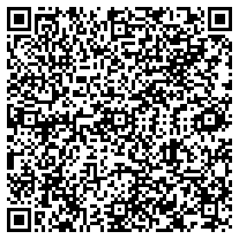 QR-код с контактной информацией организации Сонидо, ООО