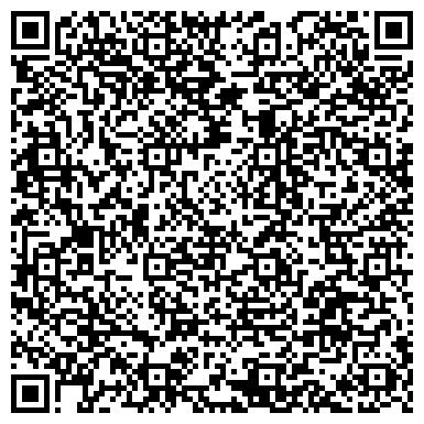 QR-код с контактной информацией организации Завод алмазного инструмента, Филиал