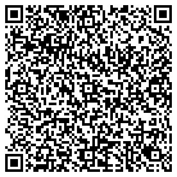 QR-код с контактной информацией организации Форза плюс, ООО