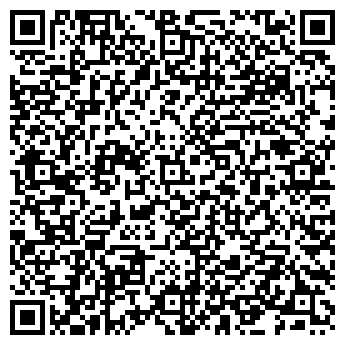 QR-код с контактной информацией организации Алмакс, ЧУП