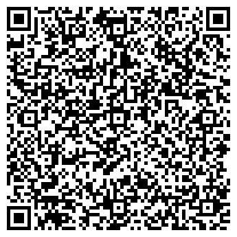 QR-код с контактной информацией организации Геотоп, ООО