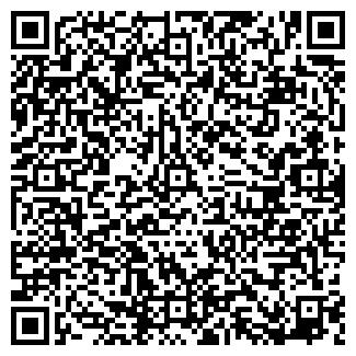 """QR-код с контактной информацией организации ЧП """"Сетенбуд"""""""