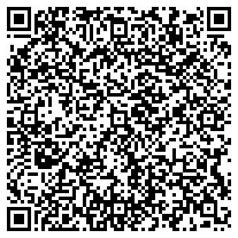 """QR-код с контактной информацией организации ООО """"БУСИК"""""""