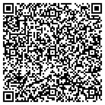 QR-код с контактной информацией организации Общество с ограниченной ответственностью ТОВ «ОРКС»