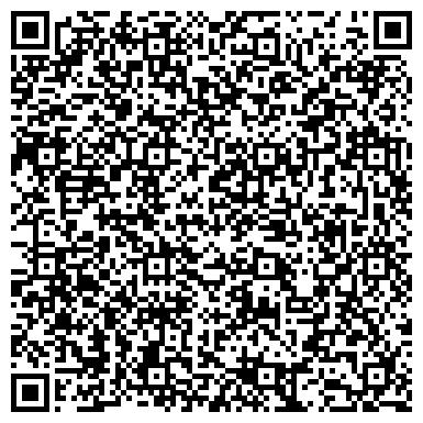 QR-код с контактной информацией организации Общество с ограниченной ответственностью Агроремкомплект Предприятие ООО