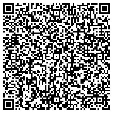 """QR-код с контактной информацией организации Интернет-магазин """"ЭЛЕКТРОИНСТРУМЕНТ"""""""