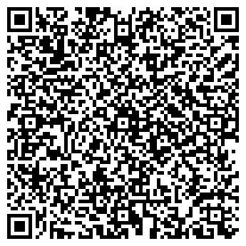 """QR-код с контактной информацией организации Субъект предпринимательской деятельности ООО """"ТЕХПРОМ"""""""