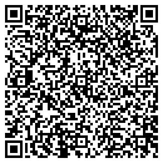 QR-код с контактной информацией организации ТБМ