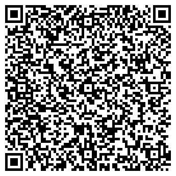 QR-код с контактной информацией организации ОФИС-ТРЕЙД