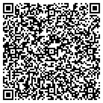 QR-код с контактной информацией организации ШлифСтандарт