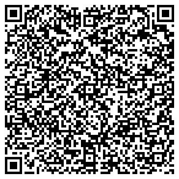 """QR-код с контактной информацией организации ООО """"Компания """"Александр"""""""