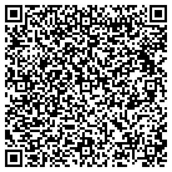 QR-код с контактной информацией организации Компания ЭКСКАЛИБУР