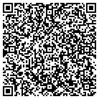 QR-код с контактной информацией организации «Перспектива»