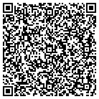 QR-код с контактной информацией организации Общество с ограниченной ответственностью ООО «ПромЗвено»