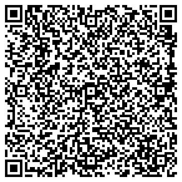 QR-код с контактной информацией организации Общество с ограниченной ответственностью DOSS Instrument