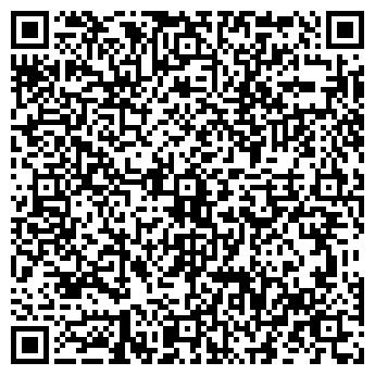 QR-код с контактной информацией организации КАР ГЛАС КЭР