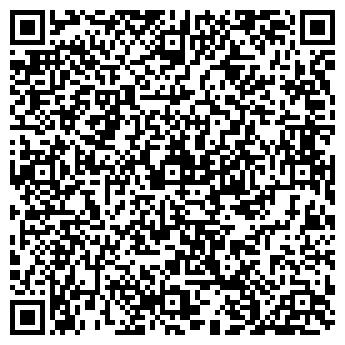 QR-код с контактной информацией организации Spektrin-Ko ООО