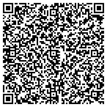 """QR-код с контактной информацией организации ООО Предприятие """"Поиск"""""""