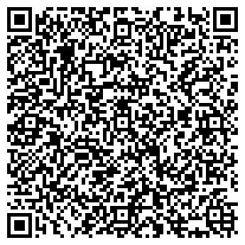 QR-код с контактной информацией организации АП 50 Б