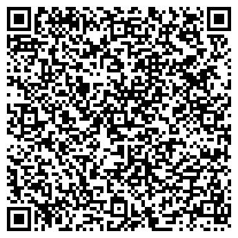 QR-код с контактной информацией организации ЛИТПРОМ ПЛЮС