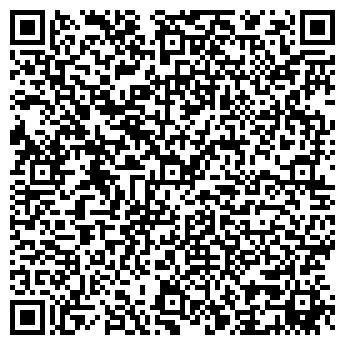 QR-код с контактной информацией организации Субъект предпринимательской деятельности Цветочный Рай