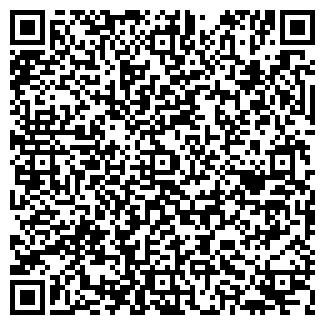 QR-код с контактной информацией организации Общество с ограниченной ответственностью Журавка