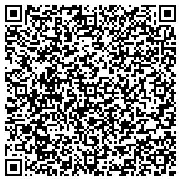 """QR-код с контактной информацией организации ЧП """"Пилаком"""""""