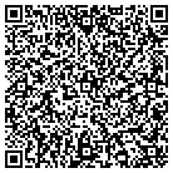 QR-код с контактной информацией организации Общество с ограниченной ответственностью ТзОВ «ЮФП-Захід»